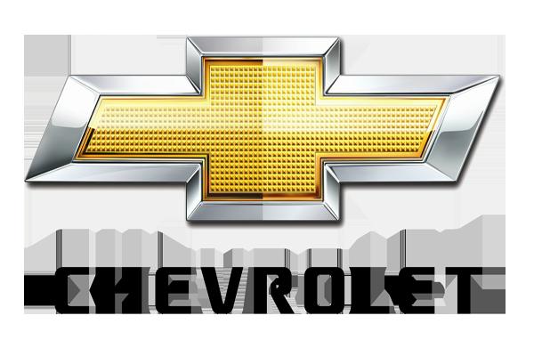 2.Dünya Savaşı Sırasında Chevrolet